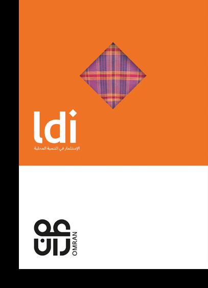 Local Development Investment – LDI Booklet
