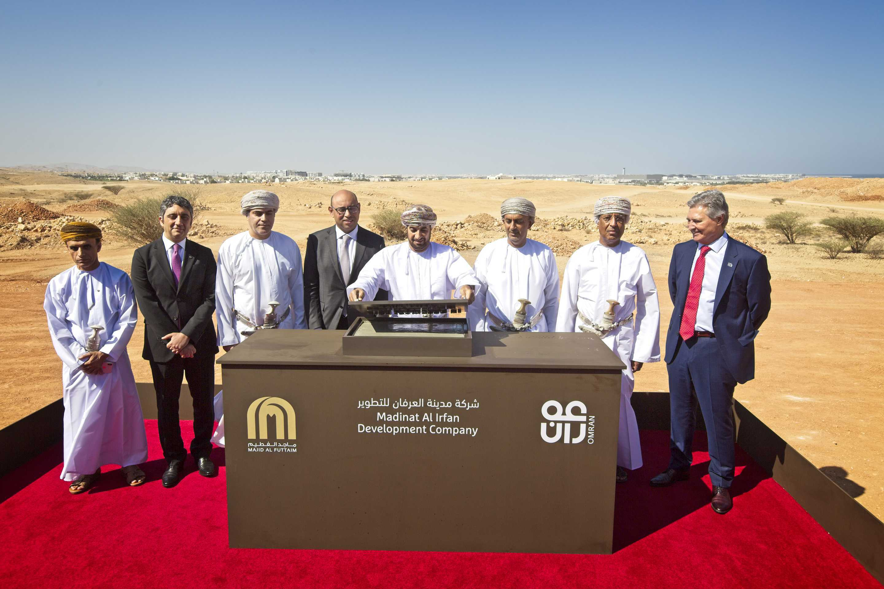 Muscat's new 'City for the Future' Inaugurated at Madinat Al Irfan